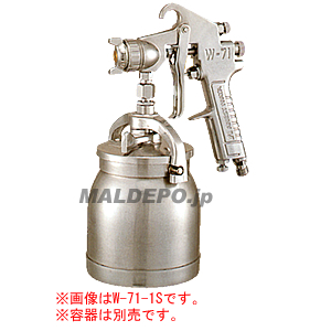 小形スプレーガン 吸上式(ノズル口径φ1.8mm) W-71-4S アネスト岩田【受注生産品】