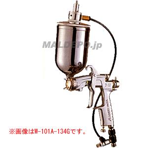 アジテータースプレーガン 重力式(ノズル口径φ1.0mm) W-101A-104G アネスト岩田