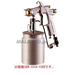 アジテーター低圧スプレーガン 吸上式(ノズル口径φ1.4mm) LPH-101A-144LVS アネスト岩田【受注生産品】