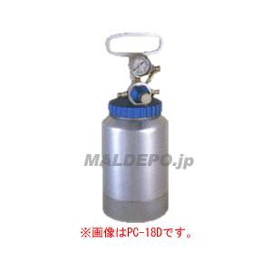 水系塗料用 加圧コンテナ(2000ml) PC-18DT アネスト岩田