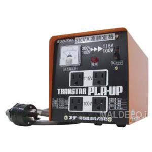 昇圧降圧兼用 出力切替式トランスター プラアップ STX-01 SUZUKID(スター電器) 【個人宅配送別途お見積り】