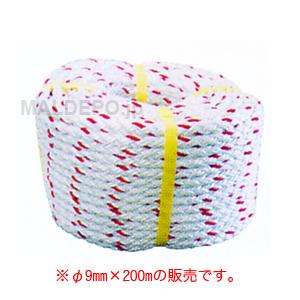ベクトラン繊維ロープ φ9mm×200m 育良精機
