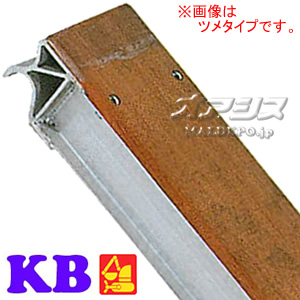 建機用 アルミブリッジ KB-180-24-3.0(1セット2本) 昭和ブリッジ【受注生産品】【法人のみ】【条件付送料無料】
