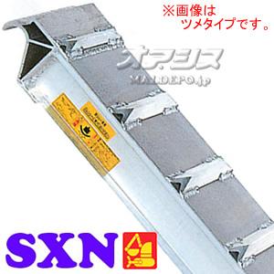 建機用 アルミブリッジ SXN-220-24-5.0(1セット2本) 昭和ブリッジ【受注生産品】【個人法人別運賃】