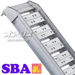 アルミブリッジ SBA-300-40-3.0(1本) 昭和ブリッジ【受注生産品】【個人宅都度見積り】【条件付送料無料】