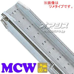 バイク用 平面型 折畳式 アルミブリッジ MCW-210(ツメタイプ)(1本) 昭和ブリッジ【受注生産品】【個人法人別運賃】【条件付送料無料】