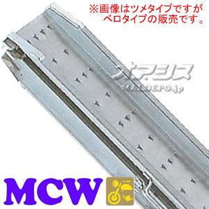 バイク用 平面型 折畳式 アルミブリッジ MCW-180(ベロタイプ)(1本) 昭和ブリッジ【受注生産品】【個人法人別運賃】【条件付送料無料】