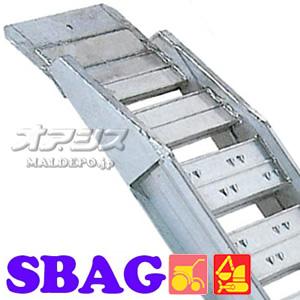 建機・農機用 アルミブリッジ SBAG-360-40-5.0(1セット2本) 昭和ブリッジ【受注生産品】【法人のみ】