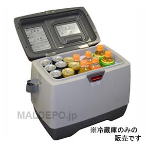 エンゲル冷蔵庫 MHD14F