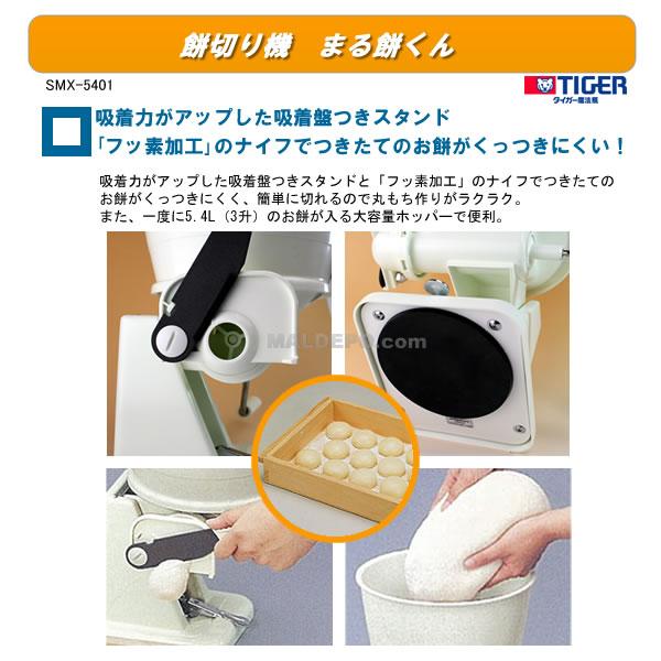 蛋糕像麻糬坤 SMX 切割機-5401