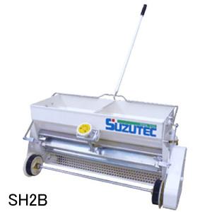水稲用 手動型播種機 SH2B SUZUTEC(スズテック)