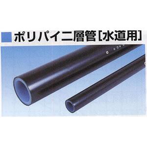ポリパイプ JIS 2層管 40×60M NPEW1-40 イノアックコーポレーション 【個人宅配送不可】