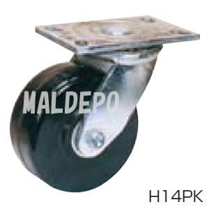 超重荷重用 H スーパーストロングキャスター H14PK-150 オーエッチ工業(OH) 自在 プラスカイト φ150mm 750kg
