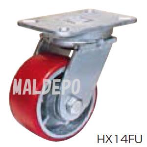 超重荷重用 HX スーパーストロングキャスター HX14FU-200 オーエッチ工業(OH) 自在 ウレタン φ200mm 900kg