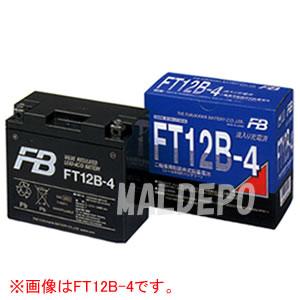 二輪車用MFバッテリー FTX12-BS 古河電池