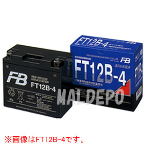 二輪車用MFバッテリー FTZ7S 古河電池