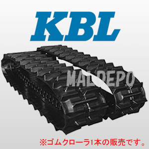 コンバイン用ゴムクローラー 4038NJS KBL 400x90x38 パターンB 芯金W【個人宅都度確認】