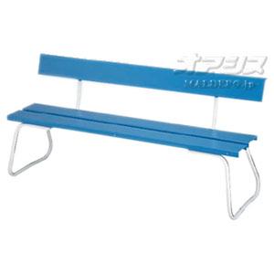 樹脂ベンチ背付ECO NO1500 YB-94Z-PC 山崎産業 ブルー