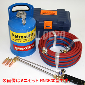 無加圧式ガソリン・酸素溶断トーチ ペトロカッター RN3B300型 ミニセット RN3B300型 ミニセット 100-300mm厚用 ヨコカワコーポレーション 100-300mm厚用, Lino Jewels:29cb8c4f --- sunward.msk.ru