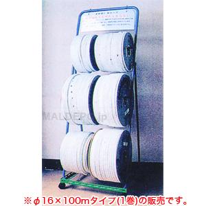 新幹線印 組ロープ(新幹線ロープ) φ16x100m のぞみ製網