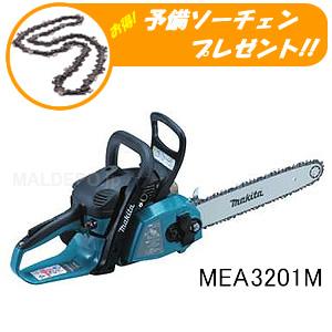 エンジンチェンソー MEA3201M マキタ(makita) 350mm 91VG プレゼント付