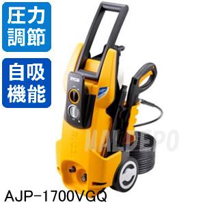 電動高圧洗浄機 AJP-1700VGQ リョービ(RYOBI) 7.5MPa 自給式
