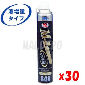中速乾脱脂洗浄剤 M-1 CLEANER 840mL x30本セット タイホーコーザイ