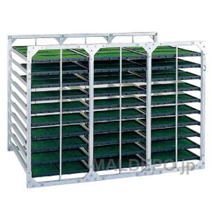 水平型 苗箱収納棚 アルラック AR-120 昭和ブリッジ 4x3x10箱【受注生産品】【個人法人別運賃】