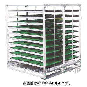 水平型 パレット付き苗箱収納棚 AR-64P-4 昭和ブリッジ 4方差 4x2x8箱【受注生産品】【個人法人別運賃】