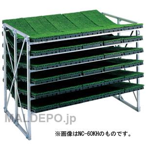 傾斜型 苗箱収納棚 NC-70KH 昭和ブリッジ 5x2x7箱 補強付【受注生産品】【個人法人別運賃】