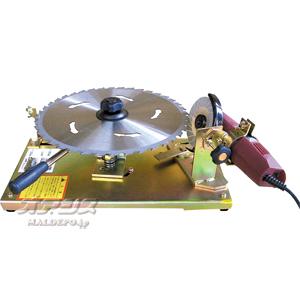低速グラインダー付 チップソー研磨機(目立て機) PRO-Z-40SV 和コーポレーション φ230/255/305mm対応型