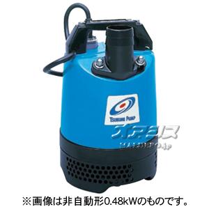 一般工事排水用 非自動形水中ハイスピンポンプ LBT-250 三相200V 50Hz 0.25kW 口径40mm ツルミポンプ(鶴見製作所)