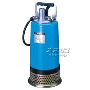 一般工事排水用 自動運転形水中ポンプ LB-150A 単相100V 50Hz 0.15kW 口径32mm ツルミポンプ(鶴見製作所)