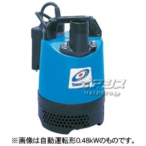 一般工事排水用 自動運転形水中ハイスピンポンプ LB-250A 単相100V 60Hz 0.25kW 口径40mm ツルミポンプ(鶴見製作所)