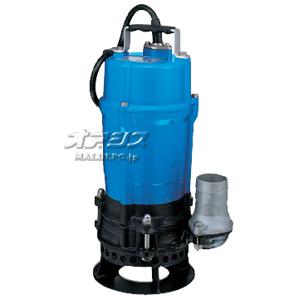 サンド用 非自動形水中泥水ポンプ HSD2.55S 単相100V 50Hz 0.55kW 口径50mm ツルミポンプ(鶴見製作所)