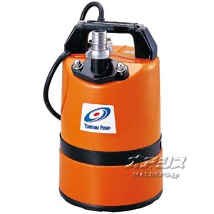 低水位排水用 非自動形水中ハイスピンポンプ LSC1.4S 単相100V 50Hz 0.48kW 口径25mm ツルミポンプ(鶴見製作所)
