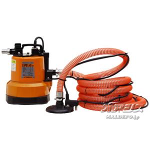残水吸排水用 自動運転形スイープポンプ LSPE1.4S 単相100V 50Hz 0.48kW 口径25x25mm ツルミポンプ(鶴見製作所)