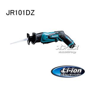 10.8V充電式レシプロソー JR101DZ マキタ(makita) 本体のみ