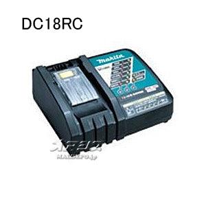 7.2~18V リチウムイオンバッテリ用充電器 DC18RC マキタ(makita)