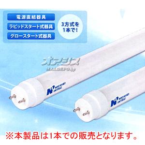 FLチューブ(LED直管蛍光灯) F12G-GN 1200mm 40W形置換タイプ 工事不要型