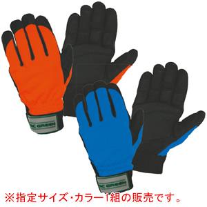 チェンソー 作業用防振手袋 MT856 オレンジ L MAC GREEN(マックグリーン/MAX/マックス)