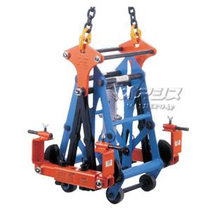 可変側溝・U字溝兼用 吊クランプ EUIV-2000 Max2t 300-500mm イーグルクランプ