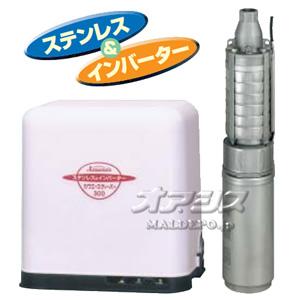 家庭用深井戸水中ポンプ カワエースディーパー UFE-300S 川本ポンプ 単相100V