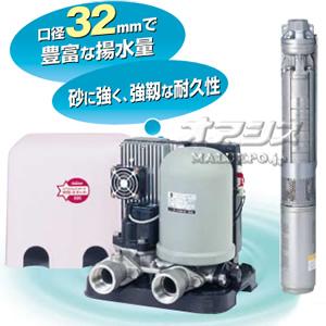 家庭用深井戸水中ポンプ カワエースディーパー UFL2-450T 川本ポンプ 三相200V