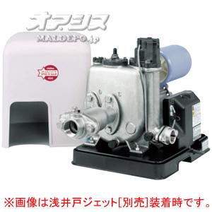 家庭用浅深井戸ポンプ カワエースジェット JF750S2 川本ポンプ 単相200V