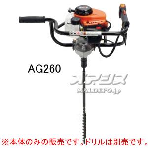 ミニオーガー AG260 カーツ(KAAZ) 22.5cc