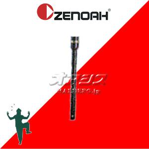 ジョイント30(延長継手) Zenoah(ゼノア) オーガー用ドリルアタッチメント