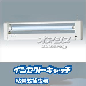 屋内用粘着式捕虫器 SIC20100 三興電機 鋼板製