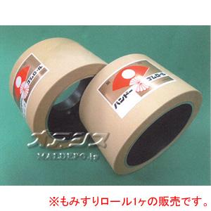 籾摺り ロール もみすりロール 売却 統合 好評受付中 バンドー化学 大60型 レッドロール