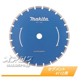 ダイヤモンドホイール セグメント 4112用 A-36326 マキタ(makita) φ305mm